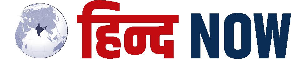 HindNow-logo