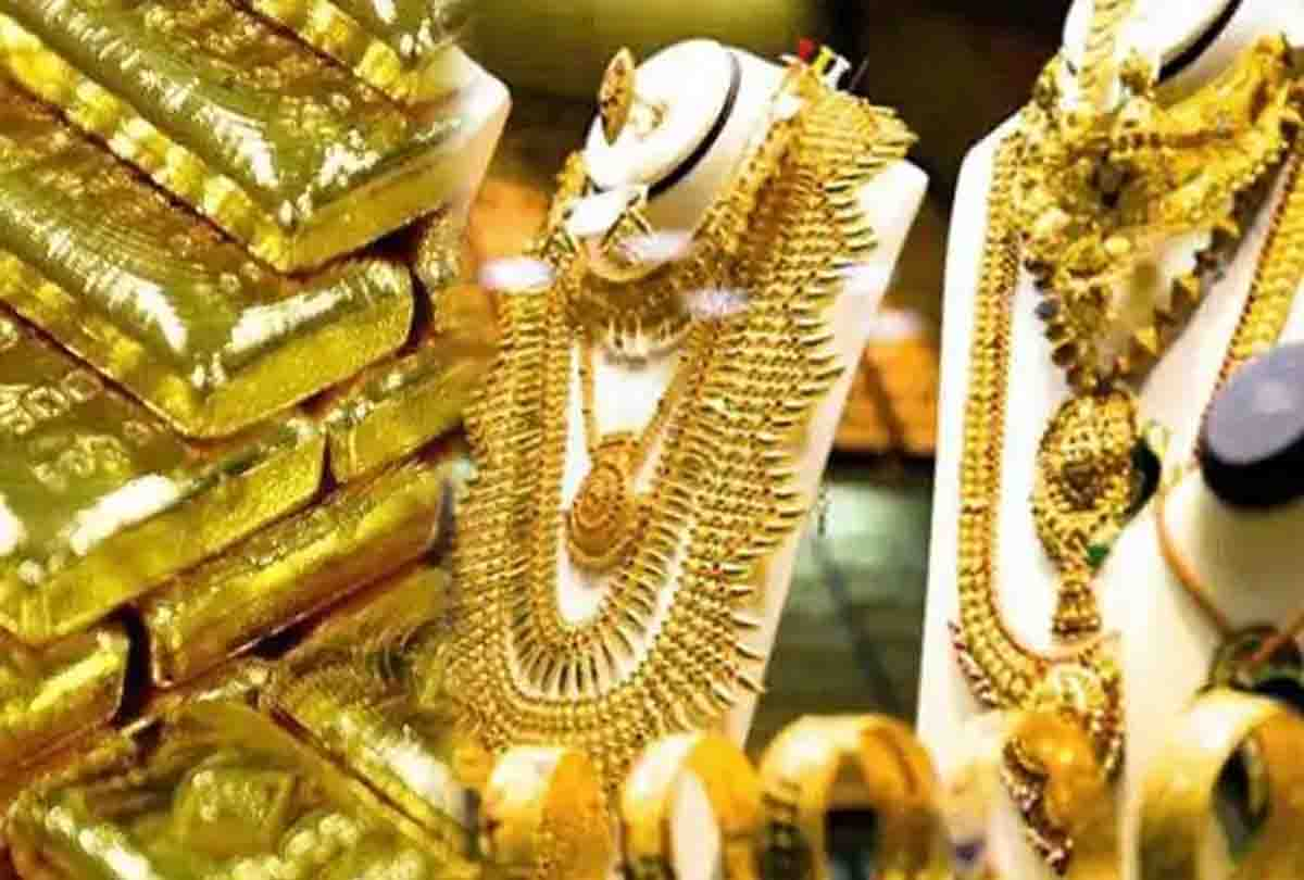 Gold PRICE: Gold prices fall