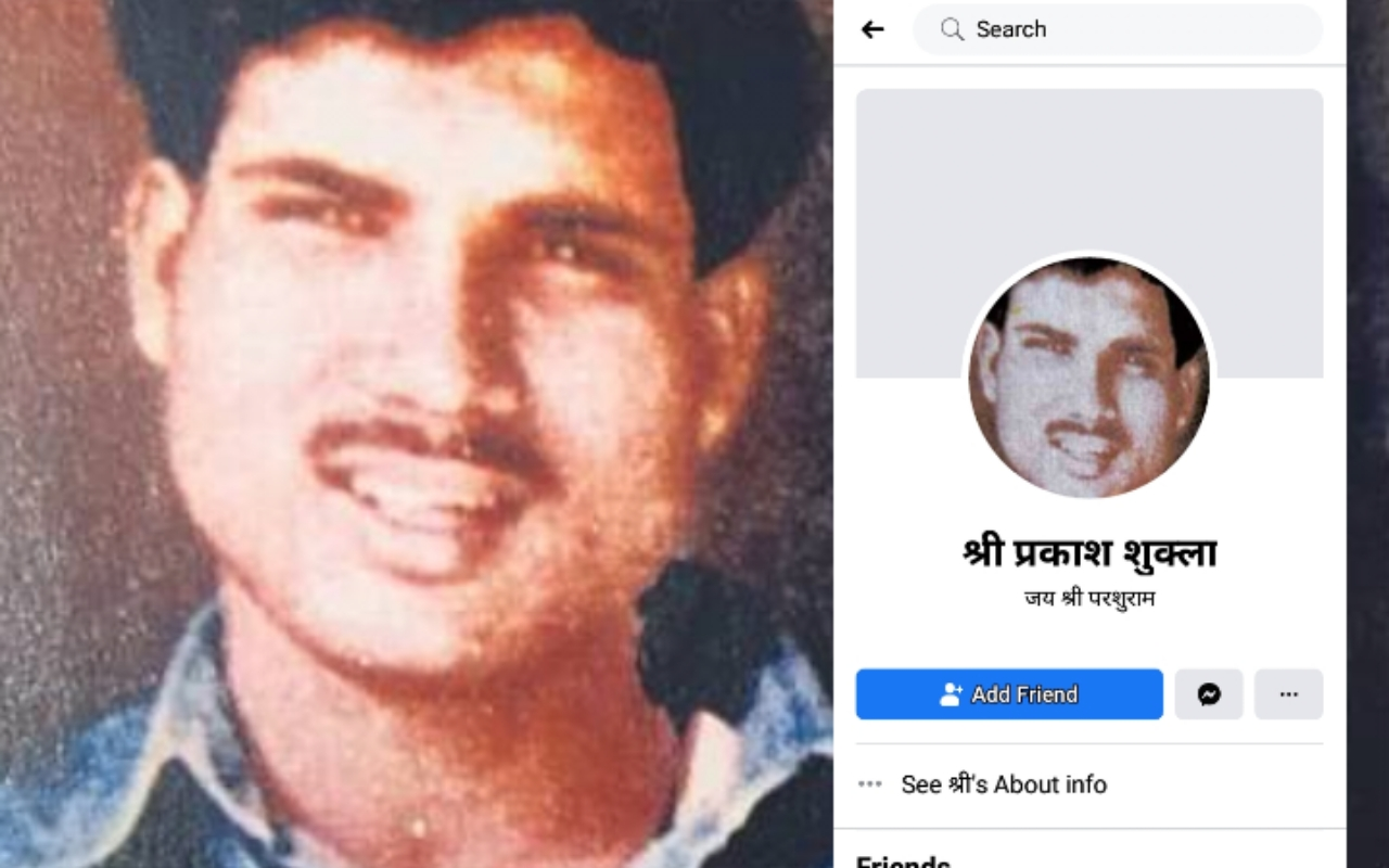 Sriprakash Shukla still alive on social media after the shootout