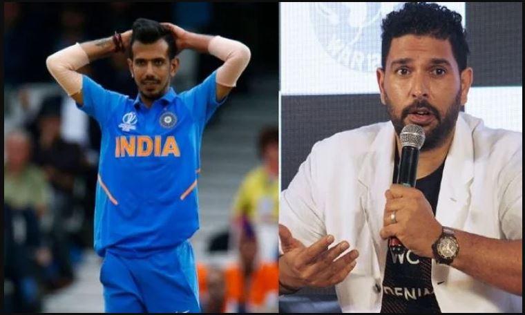 Ipl 2020 : युवराज सिंह ने कर दी युजवेंद्र चहल की बेईजत्ती, परेशान चहल बोले 'भैया हम इंडिया वापस आ जाएं क्या?'