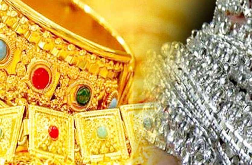 Gold Price 21 October 2020: 5700 सस्ता हुआ सोना, अब मात्र इतने में मिलेगा 1 तोला