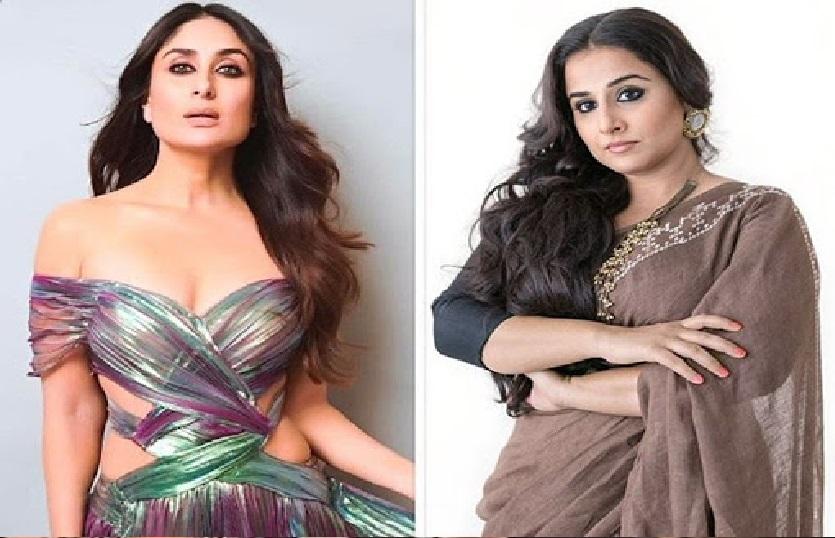Kareena Kapoor says Vidya Balan's 'fat' actress turned back