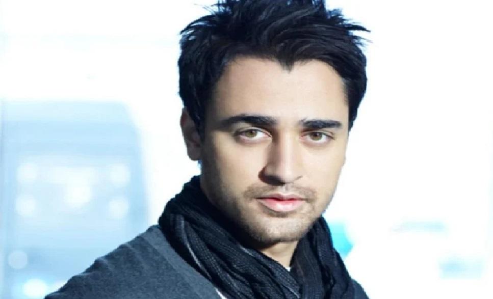 आमिर खान के भांजे इमरान ने फिल्म जगत को कहा अलविदा, जानिए वजह