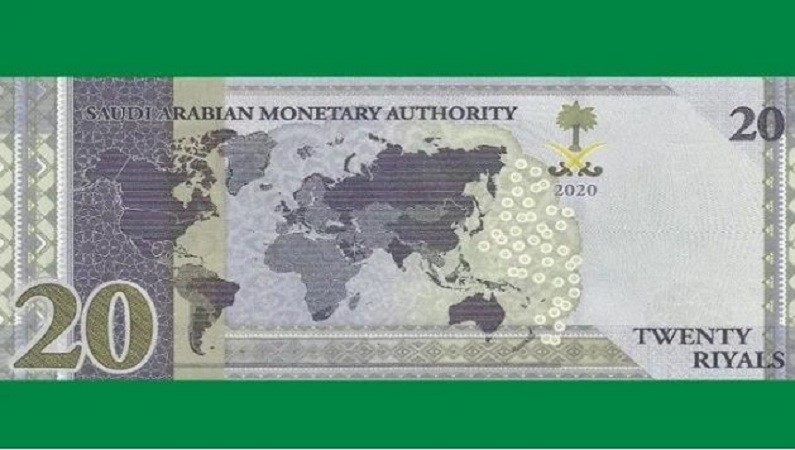 Saudi Arabia bowed in front of India, withdrew wrong map of India printed on note