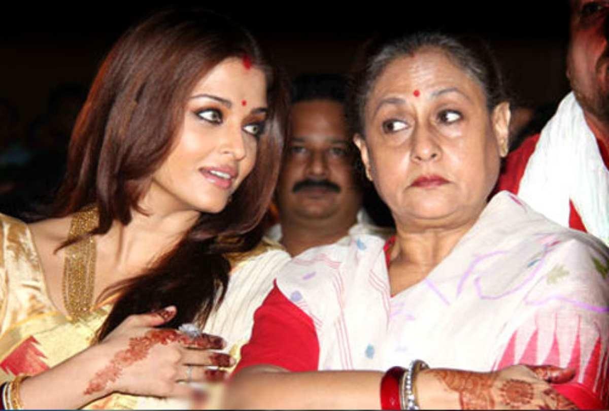 Mother-in-law Jaya had said such a thing bitterly Aishwarya Rai