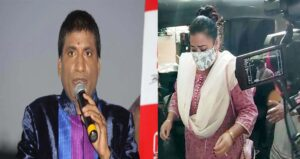 & Quot; Bharti is a blot on our industry's name & Quot;  Raju Srivastava revealed many hidden secrets